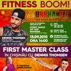 13 сентября: Fitness boom