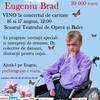 16 - 17 августа: Благотворительный концерт - облегчим боль и продлим жизнь!