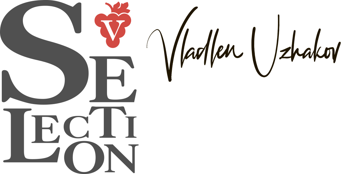 Серия Selection Vladlen Uzhakov
