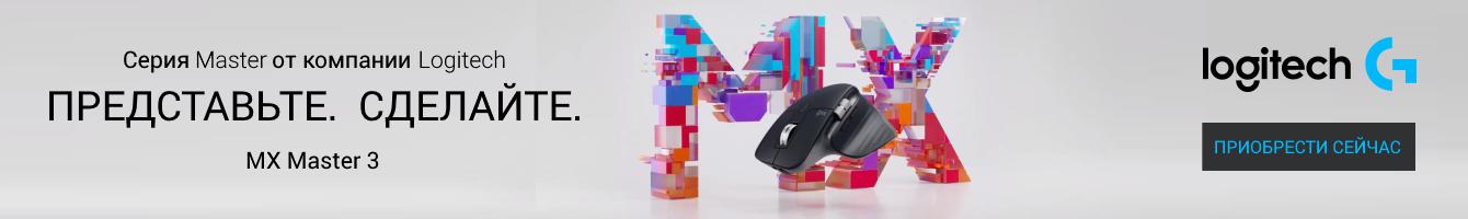 Mouse-uri