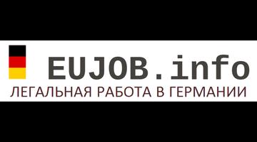 EUJOB.info