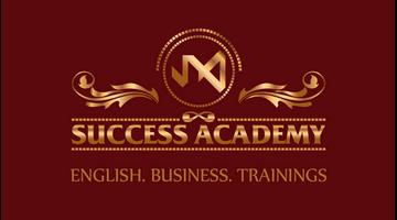 Академия Успеха