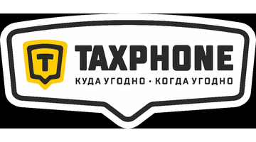 TAXPHONE