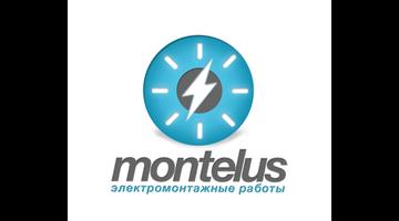 montelus
