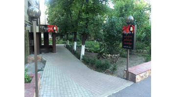 Beauty ON