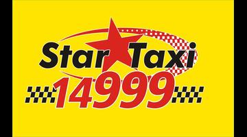 STAR TAXI 14999