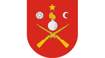 unitatea militara 1045 a Trupelor de Carabinieri