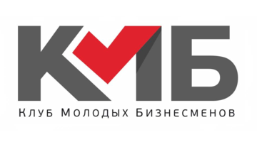 КМБ: Клуб Молодых Бизнесменов