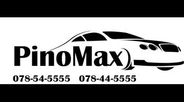 PINOMAX