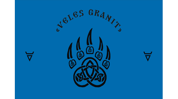 Veles Granit