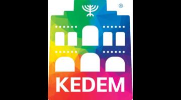Еврейский культурный центр КЕДЕМ