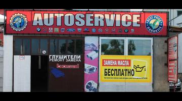 IUMAX SERVICE