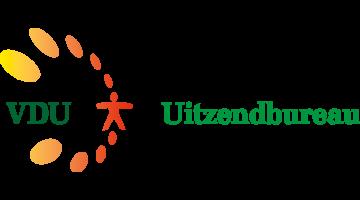 Работники на производство в Нидерландах