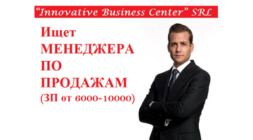 SRL Innovative Business Center