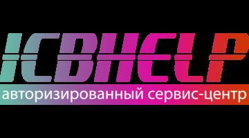 ICBHelp