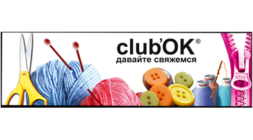 Club'OK