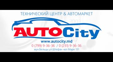"""AUTO CITY"" ТЕХНИЧЕСКИЙ ЦЕНТР"