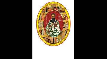 "Asociatia Obsteasca ""Sf. Vasile cel Mare"""