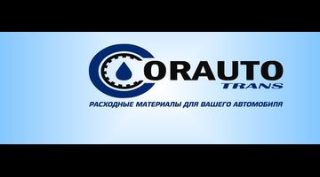 """""""Corauto-Trans"""" SRL"""