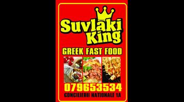 SUVLAKI KING