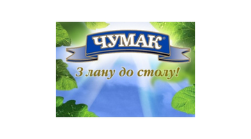 ЧУМАК ООО -Украина