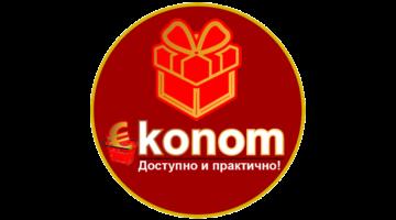 Ekonom Бельцы (Автовокзал)