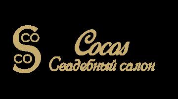 Salon de Mariaj Cocos