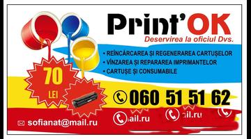 PrintOkey