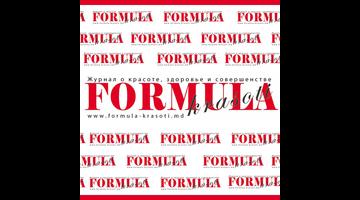журнал FORMULA krasoti