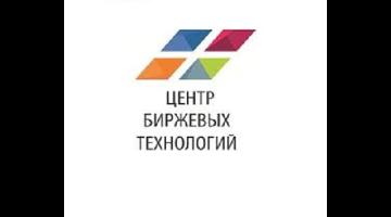 ЦБТ г.Бельцы ул.Штефан чел Маре 57