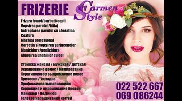 Carmen Style