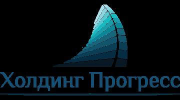 ООО «Холдинг Прогресс»