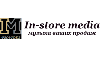In-store media systems