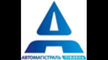 AVTOMAGISTRALI-PIVDENI INTERNATIONAL