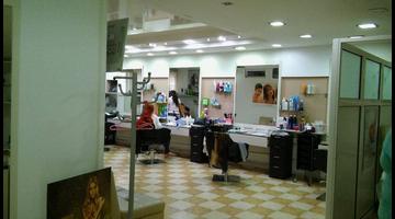 Amely Salon