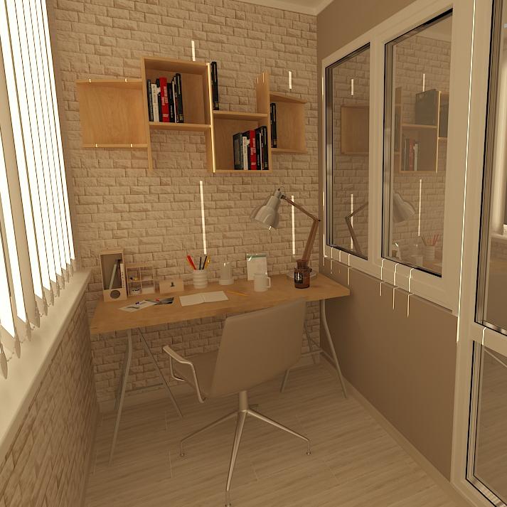 Ofer servicii Design Interior