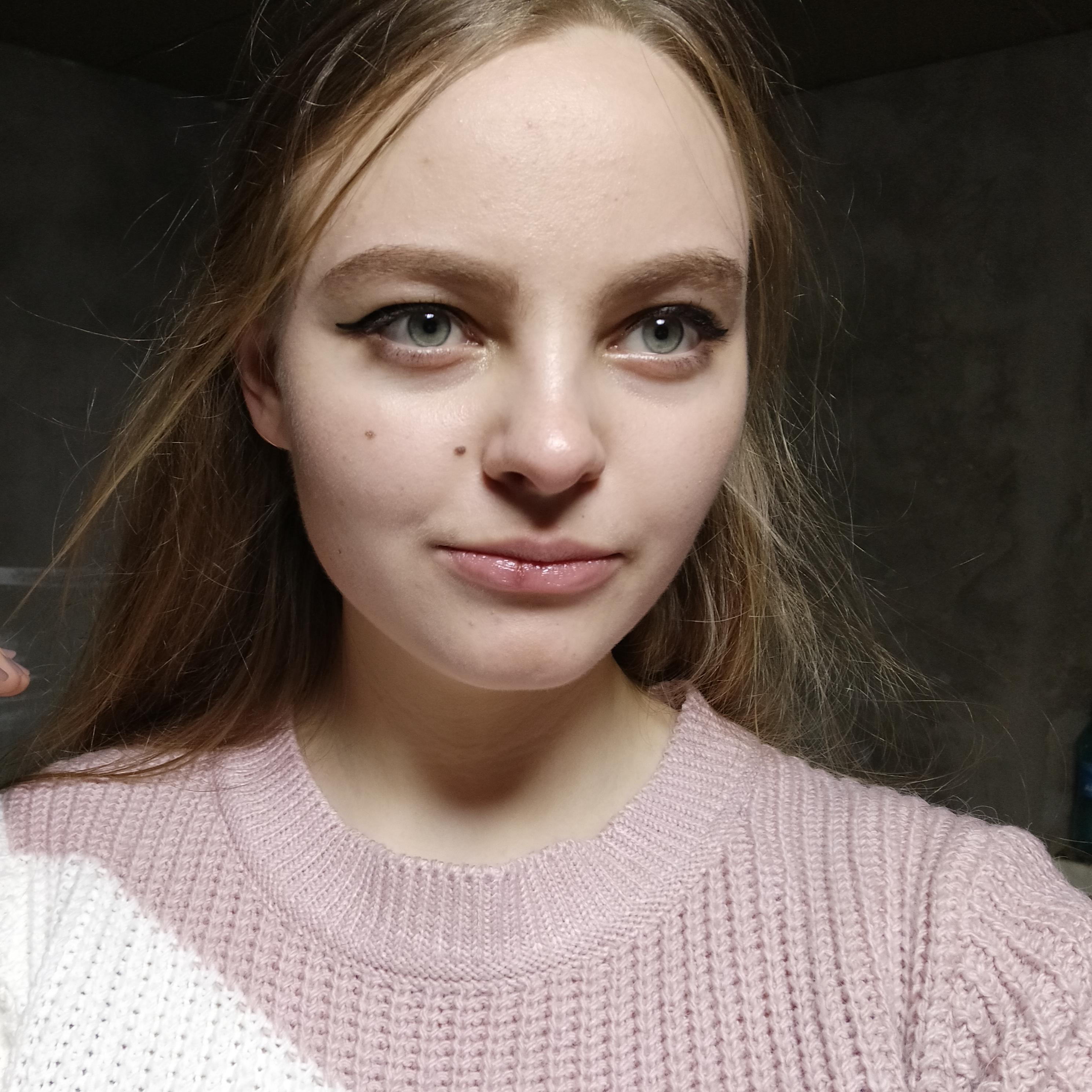 Екатерина   Серный