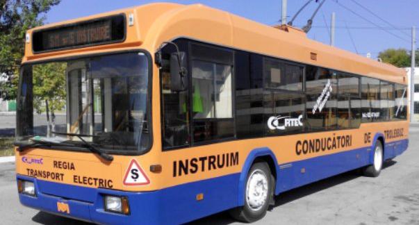 Бесплатное обучение на водителя троллейбуса заочное обучение в твери бесплатное