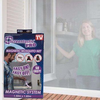 купить Москитная сетка для окна Magnetic Mosquito Net 150 х 180 см в Кишинёве