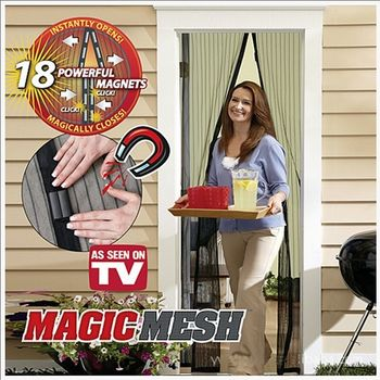 купить Москитная сетка на магнитах Magic Mesh 210 х 100 см в Кишинёве