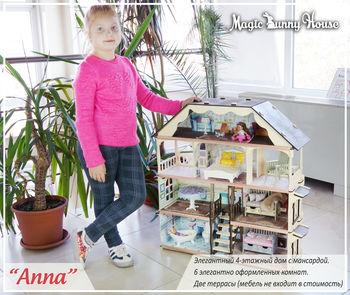 """cumpără Casa """"Anna"""" - medie în Chișinău"""