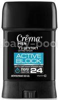 Crema Men Дезодорант-гель Active Block (70 мл)  848420