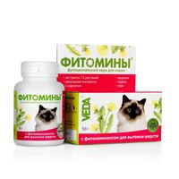 ФИТОМИНЫ® с фитокомплексом для выгонки шерсти для кошек