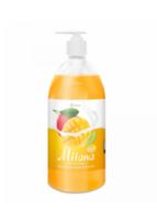 Săpun cremă hidratantă Milana манго и лайм