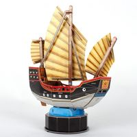3D PUZZLE Chinese Sailboat