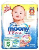 Подгузники-трусики Moony S (4-8 kg) 66 шт
