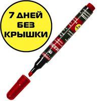 STANGER Маркер перманентный STANGER M236 1-4мм красный
