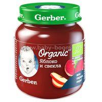 Gerber Organic Пюре яблоко-свекла 125 гр. (6 м+)