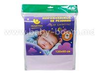 Пелигрин Наматрасник для детской кровати 120х60 565606