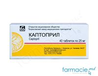 Captopril 25mg comp. N40 (Borisov)